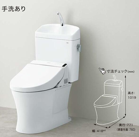 【特別価格】TOTO トイレ 新ピュアレスト(リモデル)+ウォシュレット S1